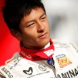 Photo: GP3 Media Service Rio Haryanto came out on top of a thrilling three-way battle for victory in a rain-hit GP3 race at the Nuburgring on Saturday. Here's more about...