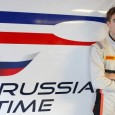 Tom Dillmann will race in the GP2 Series this season for the new Russian Time team.