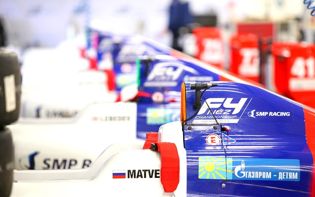 Photo: SMP F4