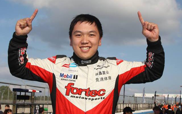 Martin Cao
